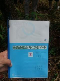 DSC_1778.jpg